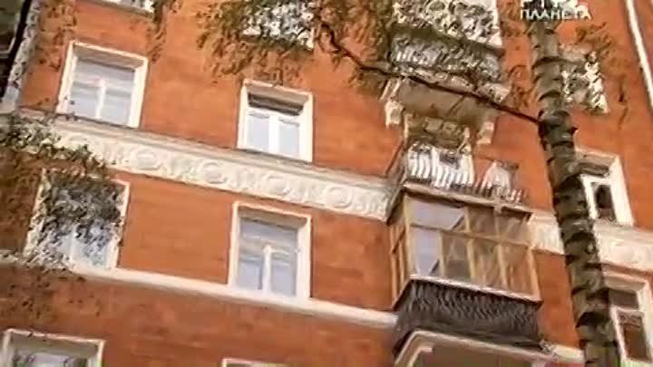 Осенний Детектив детектив 21 и 22 серии из 24 2008
