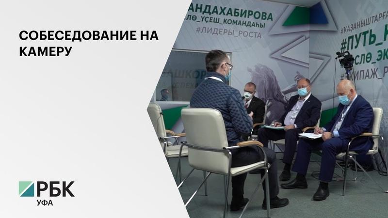 В республике выбрали 32 специалиста, которые сформируют управленческое ядро ЦСР РБ