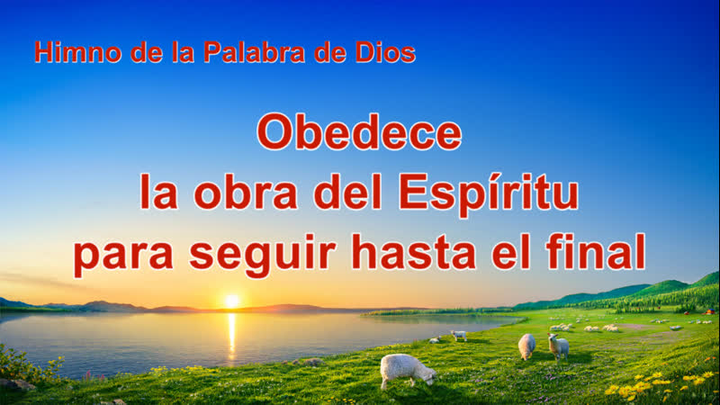 Canción cristiana Obedece la obra del Espíritu para seguir hasta el final