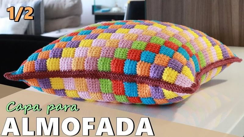 Capa para almofada em crochê com sobras de fios Crochê tunisiano 1 2