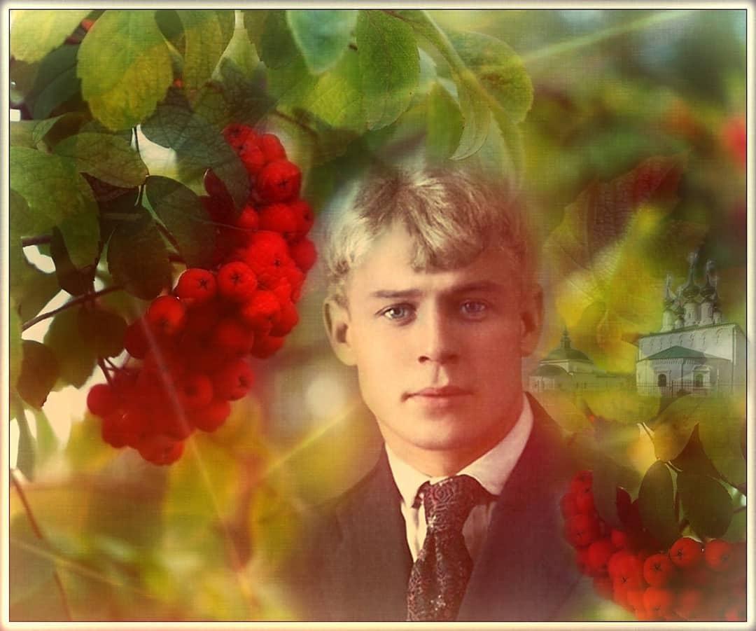 Сегодня, 3 октября, отмечается 125-летие со дня рождения поэта Сергея Есенина