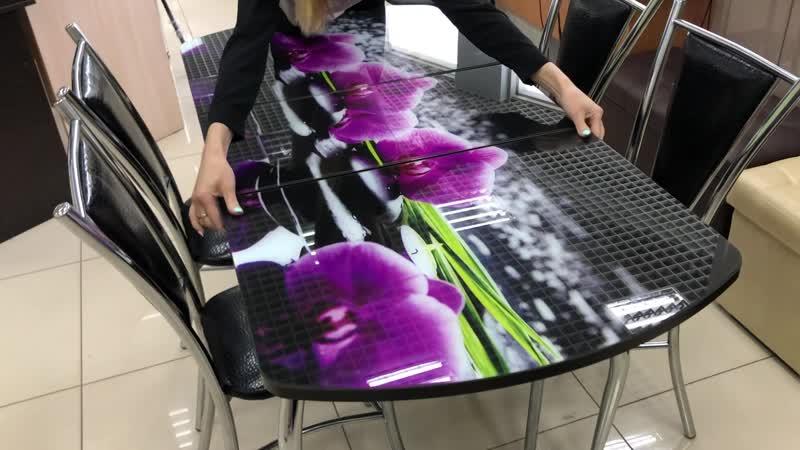Стол раздвижной с фотопечатью Вегас 1.5