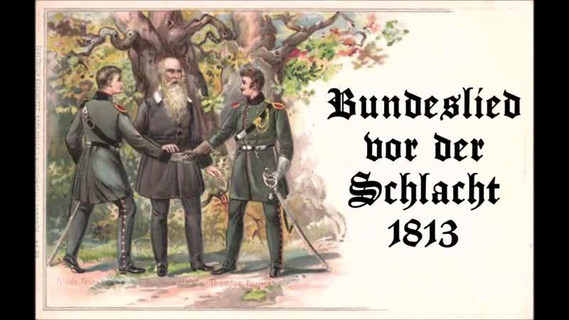 Lied Bundeslied vor der Schlacht Text Theodor Körner