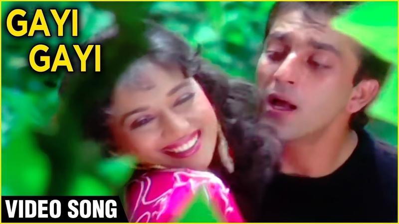 Gayi Gayi Main To Gayi Video Song   Sanjay Dutt, Madhuri Dixit   Kanoon Apna Apna   Bappi Lahiri