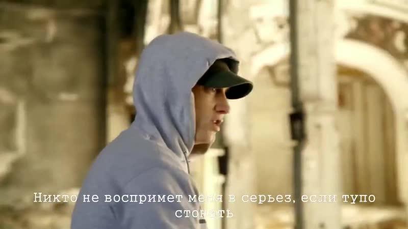 Eminem - SHADY CXVPHER (Фристайл Шейди XV) (Русские субтитры _ перевод _ rus sub)