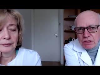 Испытания новых коронавирусных препаратов