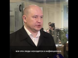 Глава Севастополя срочное обращение 27 марта