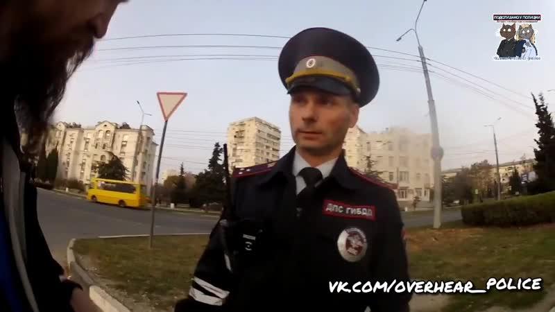 Сектант свидетелей СССР в Севастополе