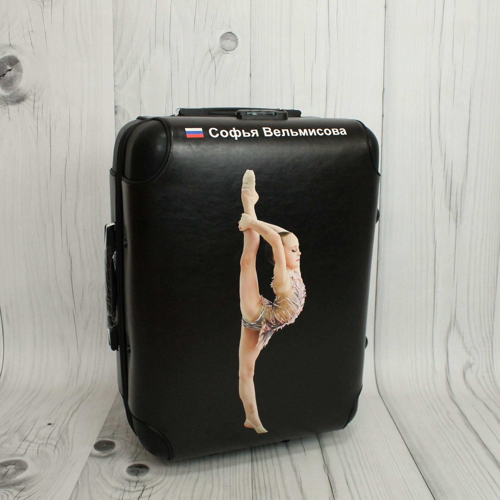 Изготовим для тебя индивидуальный  чемодан BIG!