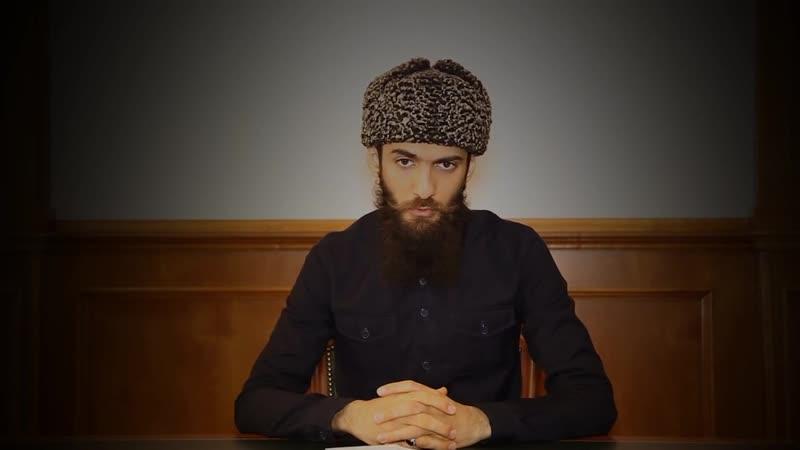 АМИН ТЕСАЕВ - ТЕРМИН ЧЕЧЕН, ДЗУРДЗУКИ, ЧЕЧЕНЦЫ, КАВКАЗ.