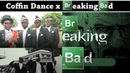 Coffin Dance x Breaking Bad Meme Compilation Ghana Pallbearers Dancing to Anstronomia 2k19