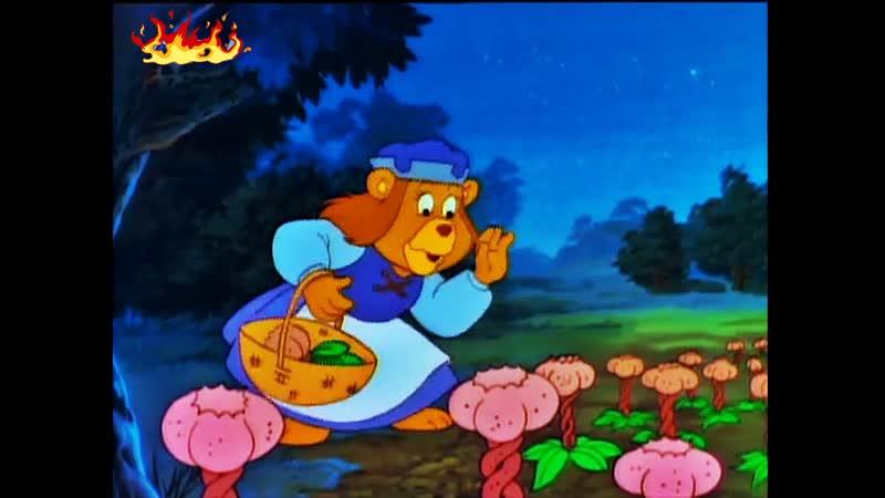 52 Колдун в стране сновидений Рецепт неприятностей ♥ Приключение мишек Гамми Мультики для детей