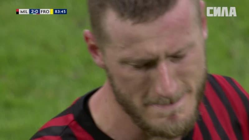 «Милан» — «Фрозиноне». Прощание с Иньяцио Абате