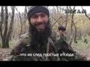 Ахмад Авдорханов. О нападении врага на свою базу и о бое с их военной разведкой. 2002 год.