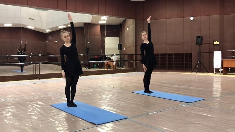 Театр танца Сапфир партерная гимнастика 1 часть февраль 2020