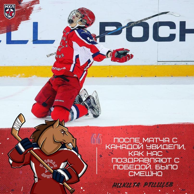 Никита Ртищев: «Даже не заметил, что канадец не снял шлем», изображение №7