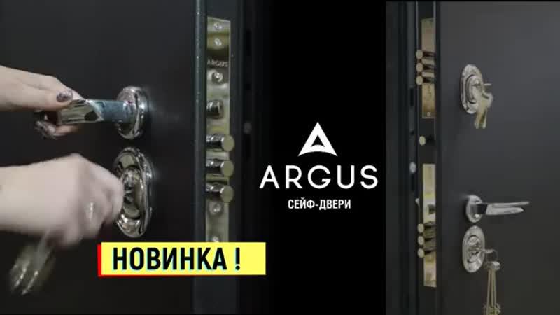 Аргус Дубрава