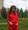 Александра Дмитроченко