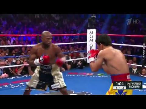 Две Легенды Бокс Флойд Мэйвезер Мэнни Пакьяо 2015 год