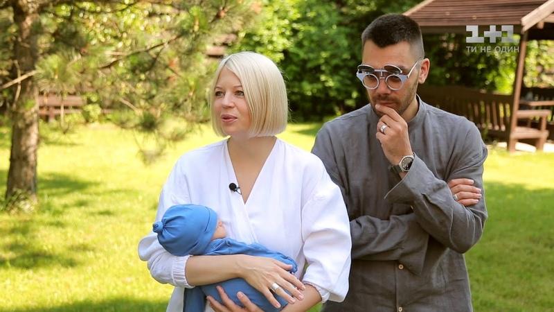 Ексклюзивне інтерв'ю з ONUKA та її чоловіком