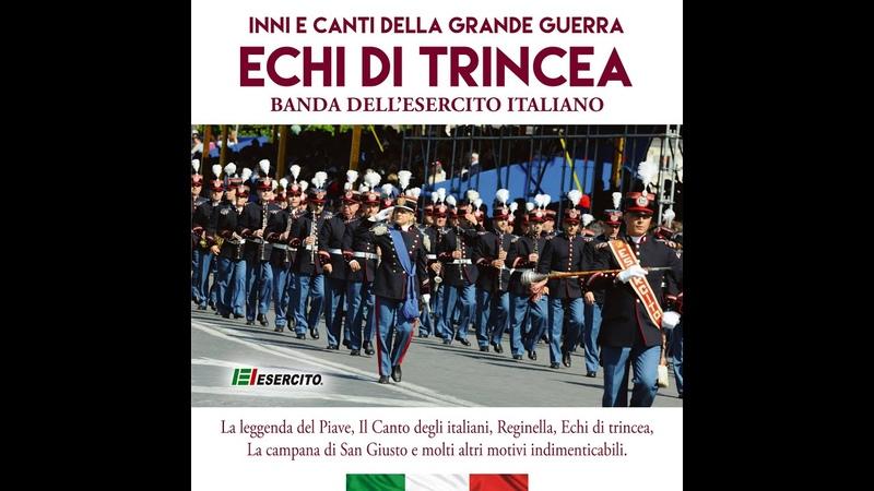 La leggenda del Piave Migliore Versione Banda Dell'Esercito Italiano