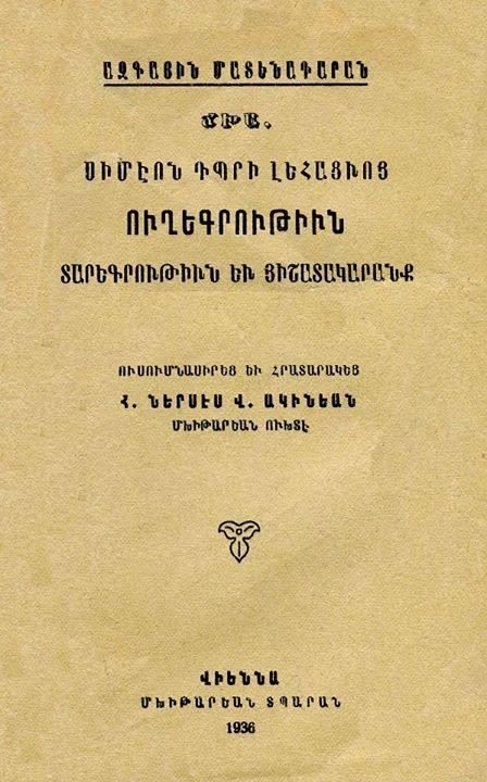 Как армяне помогли польскому городу Замосць попасть в список всемирного наследия ЮНЕСКО, изображение №2
