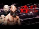 WUR Asylum 2 || Fire Pro Wrestling World