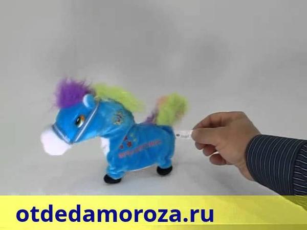 Игрушка лошадка механическая