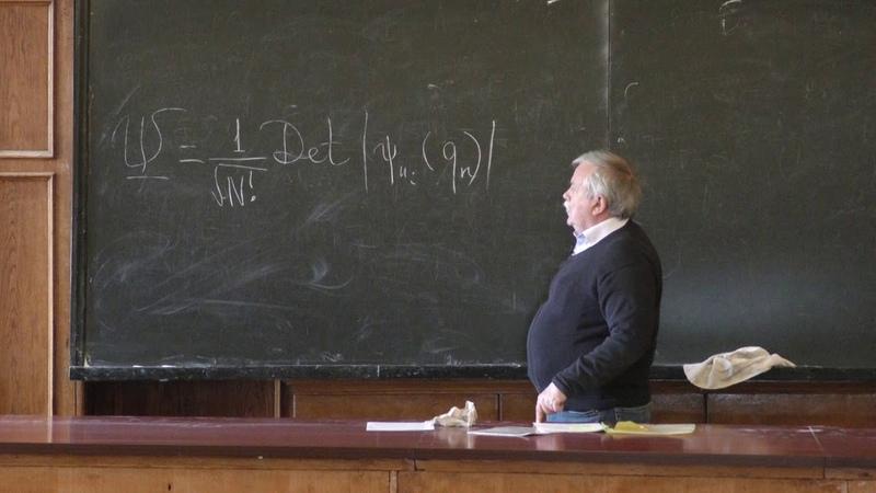 Елютин П. В. - Квантовая теория - Системы тождественных частиц (Лекция 10)