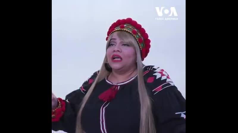 Американка співає українську пісню «Два кольори»