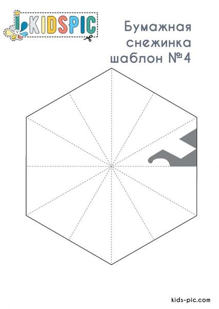 Есть несколько способов складывания бумаги Соответственно и шаблоны для распечатывания разные. Выбирайте тот, который покажется вам максимально легкимИ создавайте шикарные