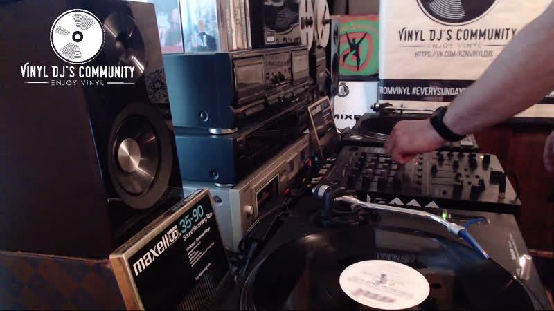 DJ YURA ONEGIN VINYL HOME LIVE MIX 2 06 2019
