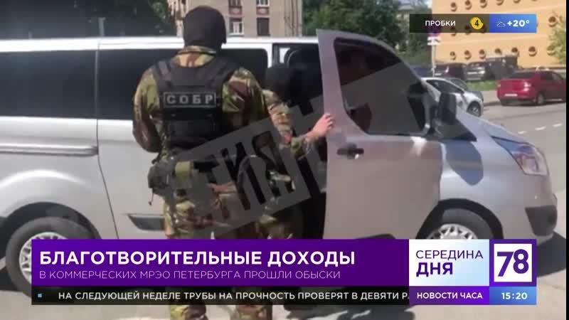 ТК 78 сотрудники СОБР оказали силовую поддержку в проведении обысков оперативниками УСБ ГУ МВД РФ и следователями