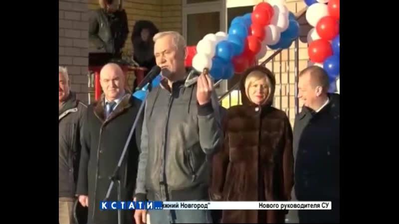 Вазелиновый хайп депутат госдумы с помощью вазелина прославил Балахнинскую школу на всю Россию