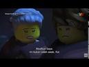 НИНДЗЯГО 11 СЕЗОН 17 И 18 СЕРИЯ • LEGO Ninjago Season 11 Episode 17 AND Episode 18