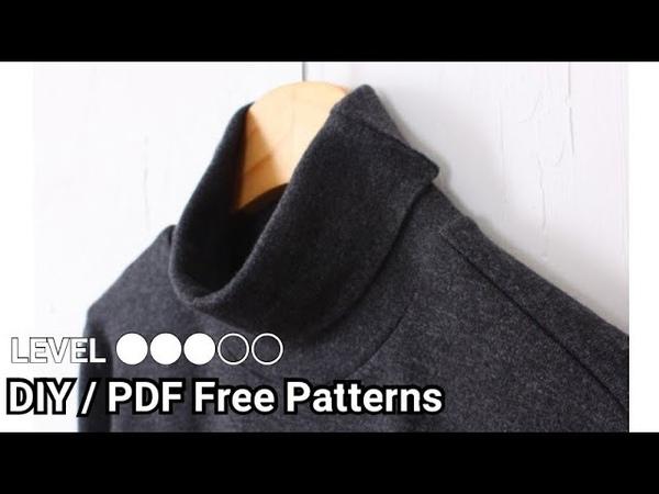 미돌남 무료패턴 Free Patterns 롱 폴라티 옷만들기 Making clothes turtleneck Tee 服作り 手作教學