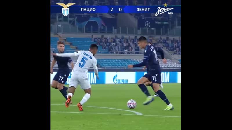 Лацио Зенит 2 0 Марко Пароло '22 Лига чемпионов 4 тур 24 11 2020