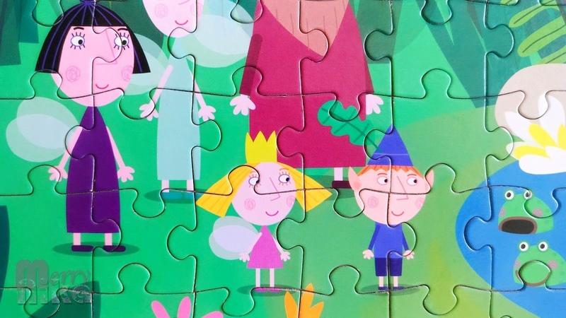 Бен и Холли в гостях у лягушек Собираем пазлы для детей Маленькое Королевство Бена и Холли