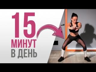ТОП●5 упражнений для красивой и упругой попы