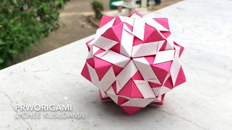 Lychee Kusudama PrwOrigami Folding Tutorial くす玉・折り紙