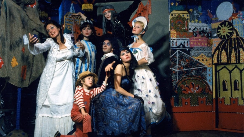 И всё таки он женится спектакль Театра Особняк 1996
