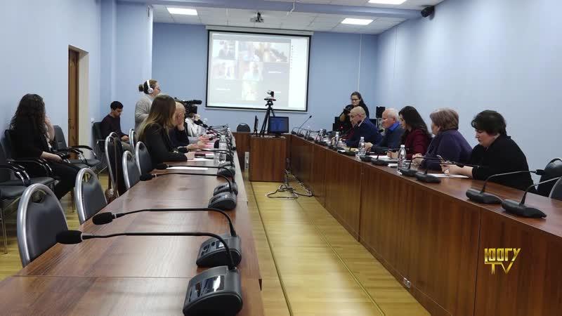 Онлайн Международная научно-практическая конференция ЮОГУ и НИУ ВШЭ