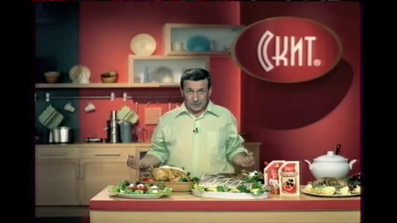 Анонс программы Мать и дочь и реклама (СТС, 25 марта 2007) 1