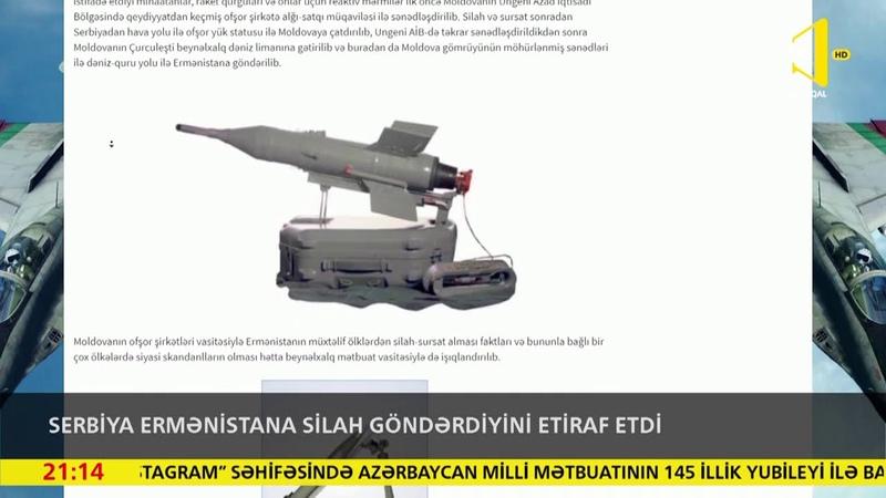 Serbiya Ermənistana silah göndərdiyini etiraf etdi