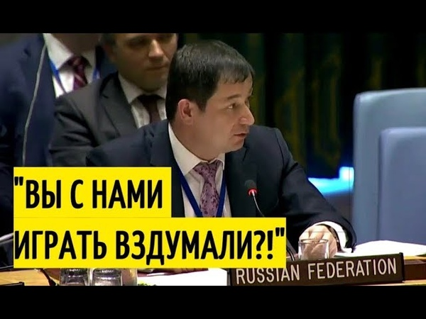 Срочно! Посол России в ООН СРЫВАЕТ планы США по выходу из ДРСМД!