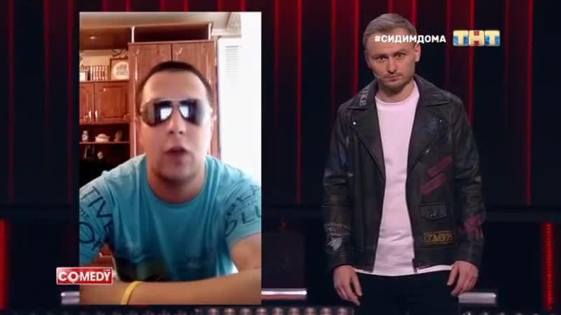 Comedy club Рэп про бывших