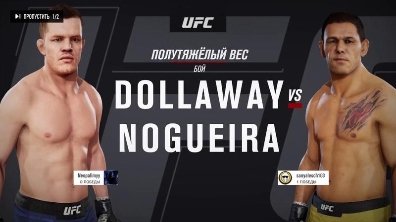 VBL 9 Light Heavyweight Rogerio Nogueira vs CB Dollaway