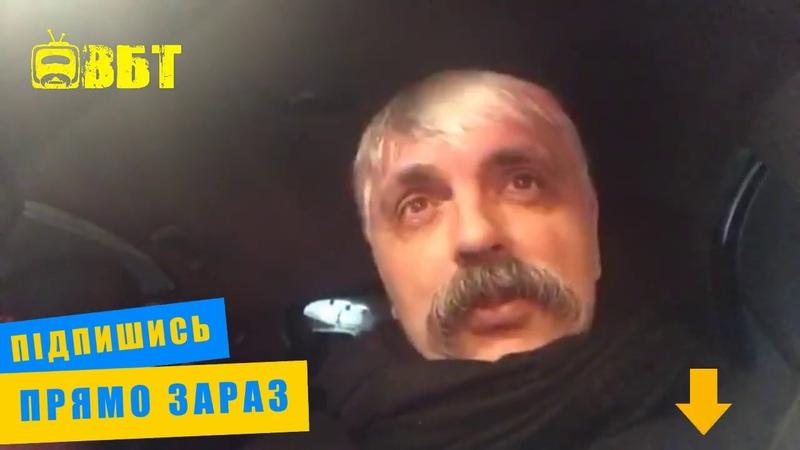 Корчинський брифінг у справі Шеремета обшуки в Антоненка Кузьменко режим знищує патріотів