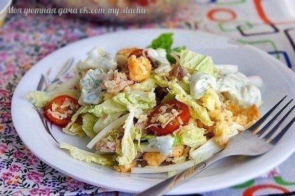 6 салатов с ПЕКИНСКОЙ КАПУСТОЙ! 1. Салат Быстро и вкусноИнгредиенты:- капуста- свежий огурец- лучок- колбаска (кому какая нравится)- майонез- специиПриготовление:1. Капусту шинкуем (у нас