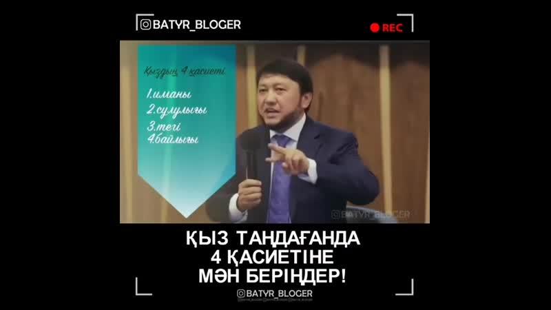 Batyr_bloger_20200120_1.mp4